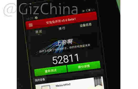 Meizu MX4燃烧于安提都的50,000分