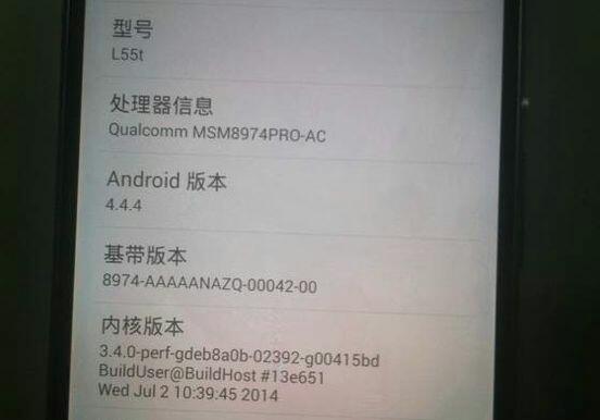 据称索尼Xperia z3尺寸为Galaxy Note