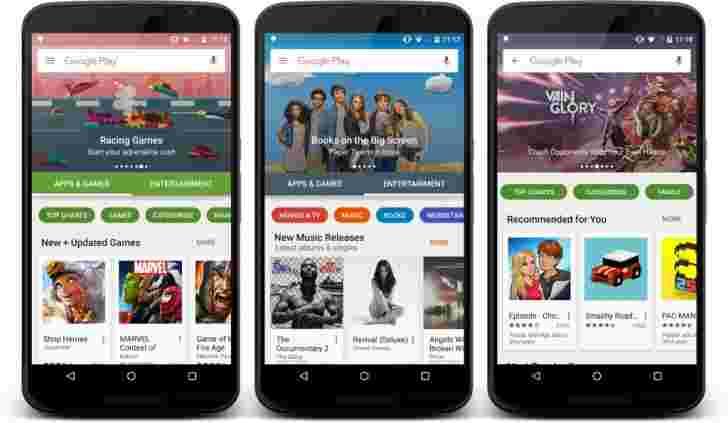 重新设计的Google Play商店现已推出