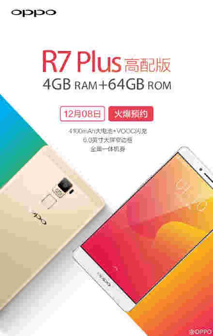 OPPO R7加上4GB / 64GB Variant宣布,可用于预购