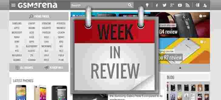 第48周审查:华为伴侣8和诺基亚设备