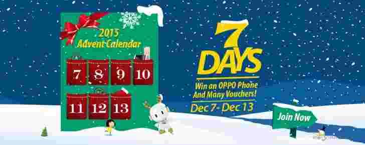 Oppo的出现日历游戏达到R7系列的80欧元折扣
