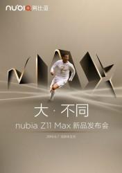 Nubia Z11 Max将于6月7日亮相