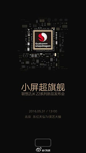 新的预告片显示Snapdragon-Powered Zuk Z2,5月31日推出