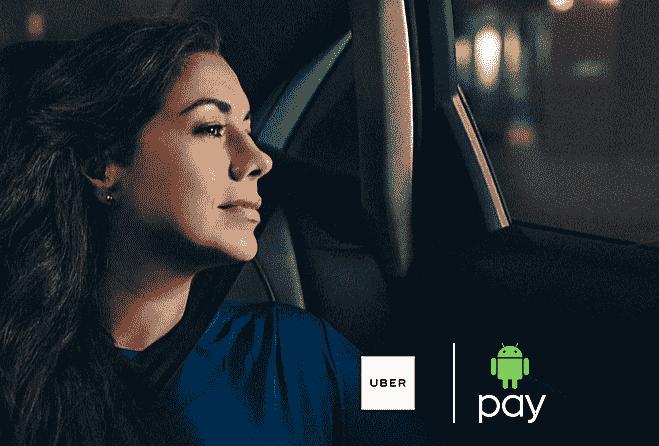 使用Android Pay付款时,优步提供10美元的折扣
