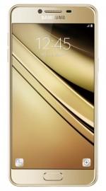三星Galaxy C5官方 - 厚6.7毫米,所有金属中游
