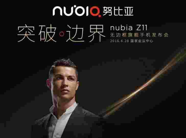 中兴通讯Nubia Z11将于6月28日亮相