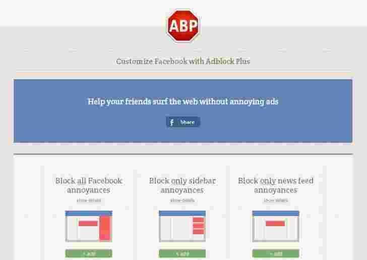 Facebook即使您有adblock,也会很快显示广告