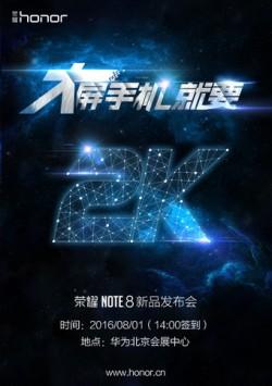6.6英寸华为荣耀Note 8将在8月1日亮相