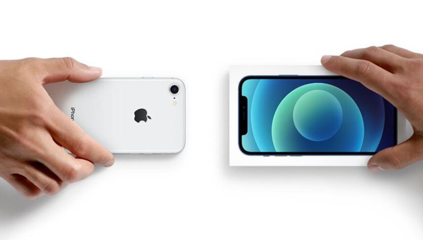 苹果接受三星Galaxy Note 20,Pixel 4a和5进行设备以旧换新